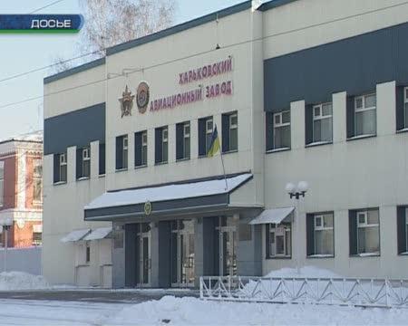 Инвестпромбанк в иркутске