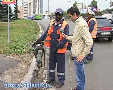 Харьков бригада негров
