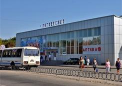 Расписание стоимость билетов из харькова в москву